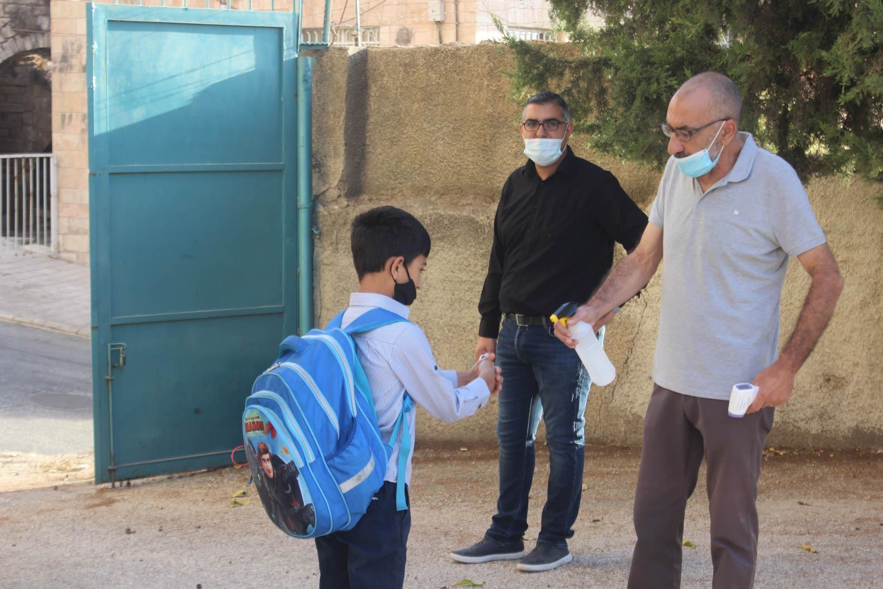 Friends of the Holy Land: Challenge to Help Christian Schools in Crisis